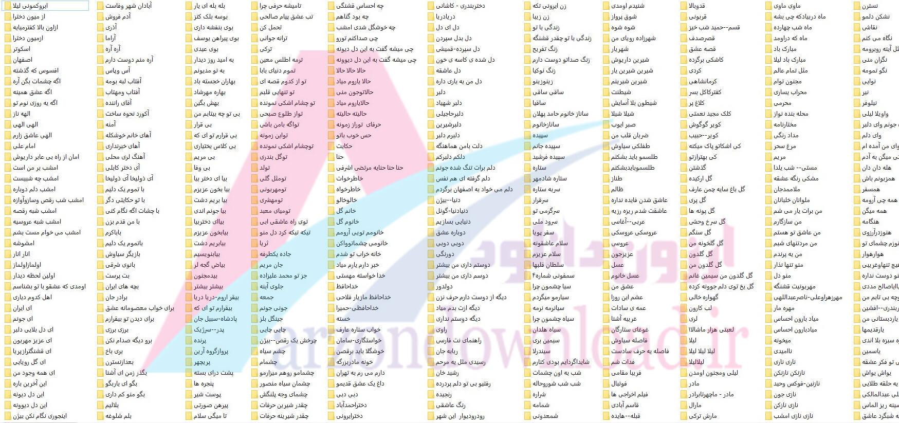 دانلود مجموعه 1000 نت آهنگ ایرانی فارسی برای ارگ